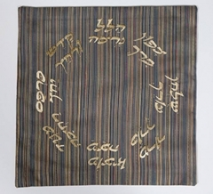 adinagatt_pesach_Matzah cover stripes