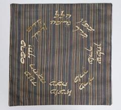 adinagatt_pesach_Matzah cover stripes