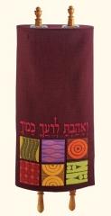 adinagatt_efod_Torahcover_13