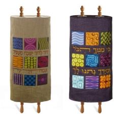 adinagatt_efod_Torahcover_8