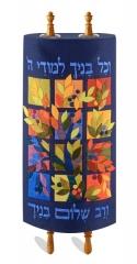 adinagatt_efod_Torahcover_11