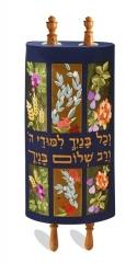 adinagatt_efod_Torahcover_14