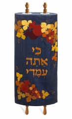adinagatt_efod_Torahcover_15